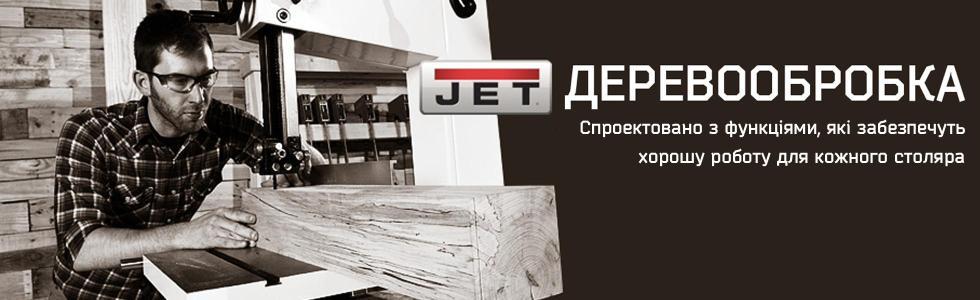 jet-slider2