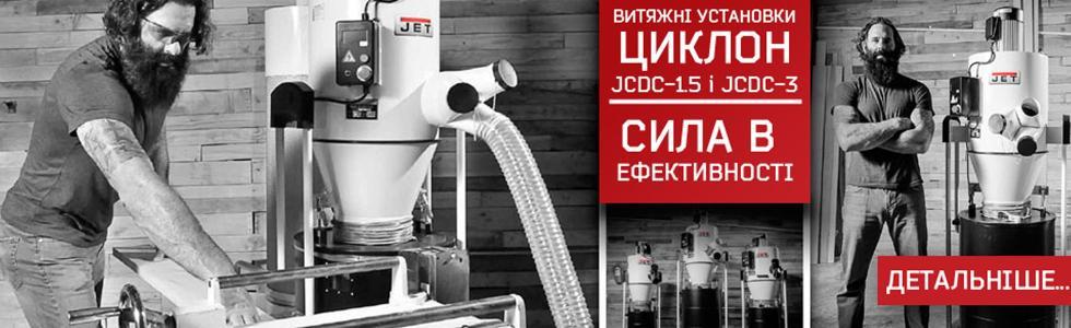 jet-slider8