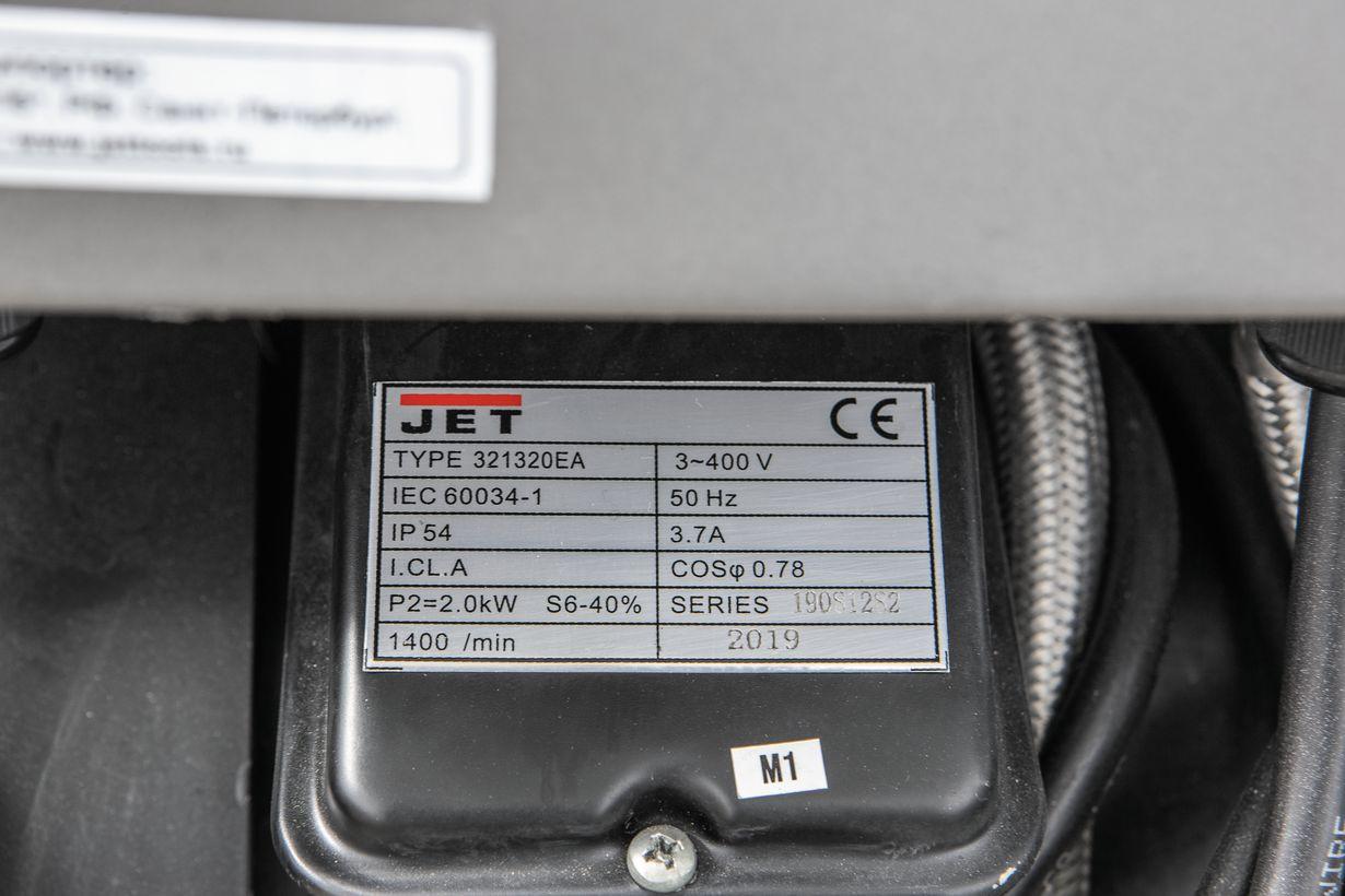 GHB-1340A DRO Токарно-винторезный станок фото 13