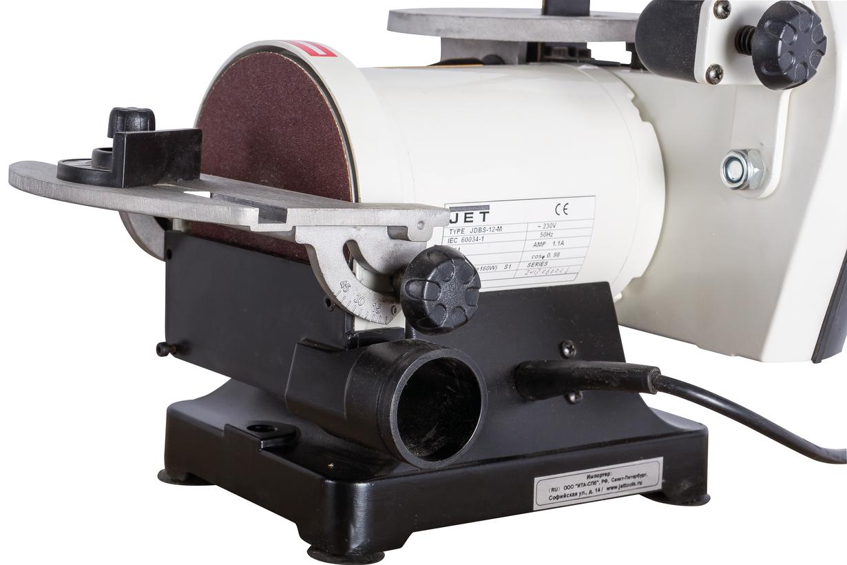 JDBS-5-M Тарельчато-ленточный шлифовальный станок фото 5