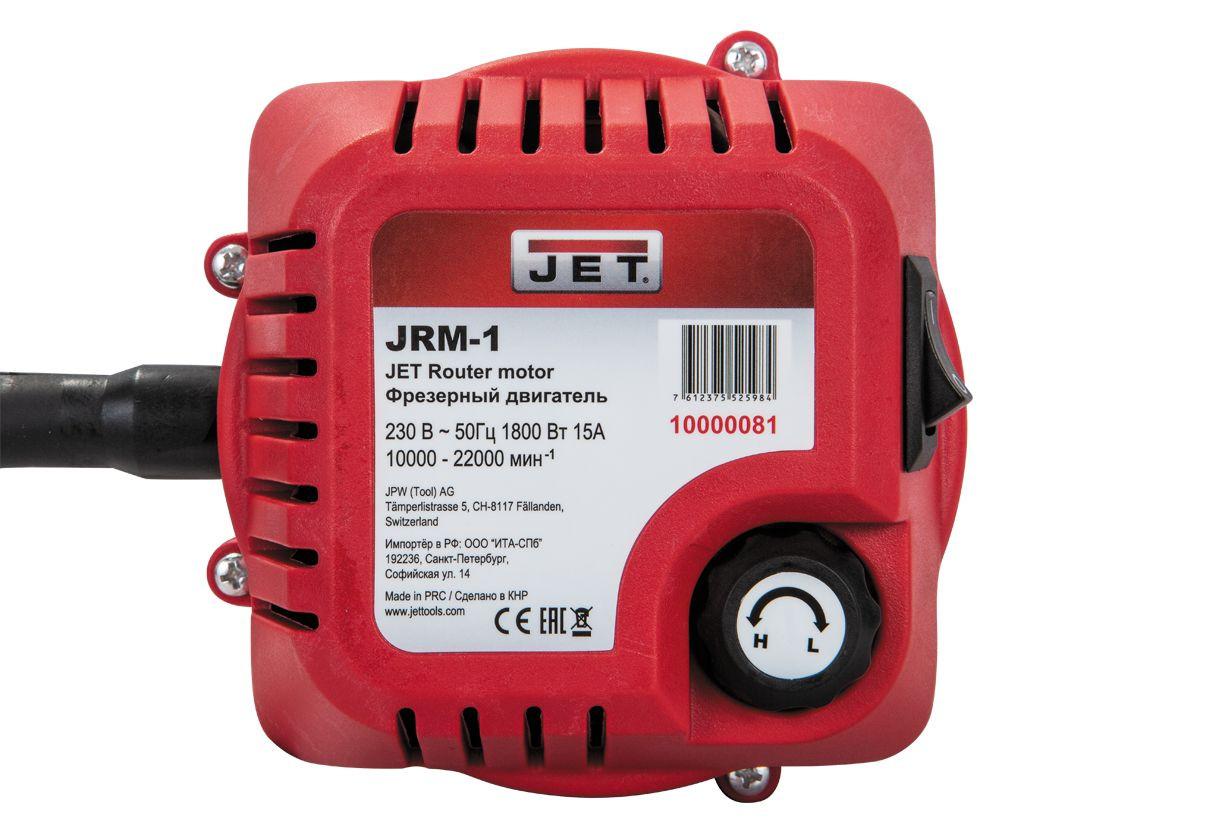 JRM-1 Фрезерний двигун фото 4