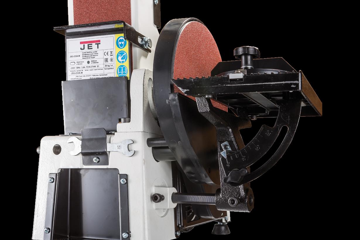 JSG-233A-M Тарілчасто-стрічковий шліфувальний верстат фото 6