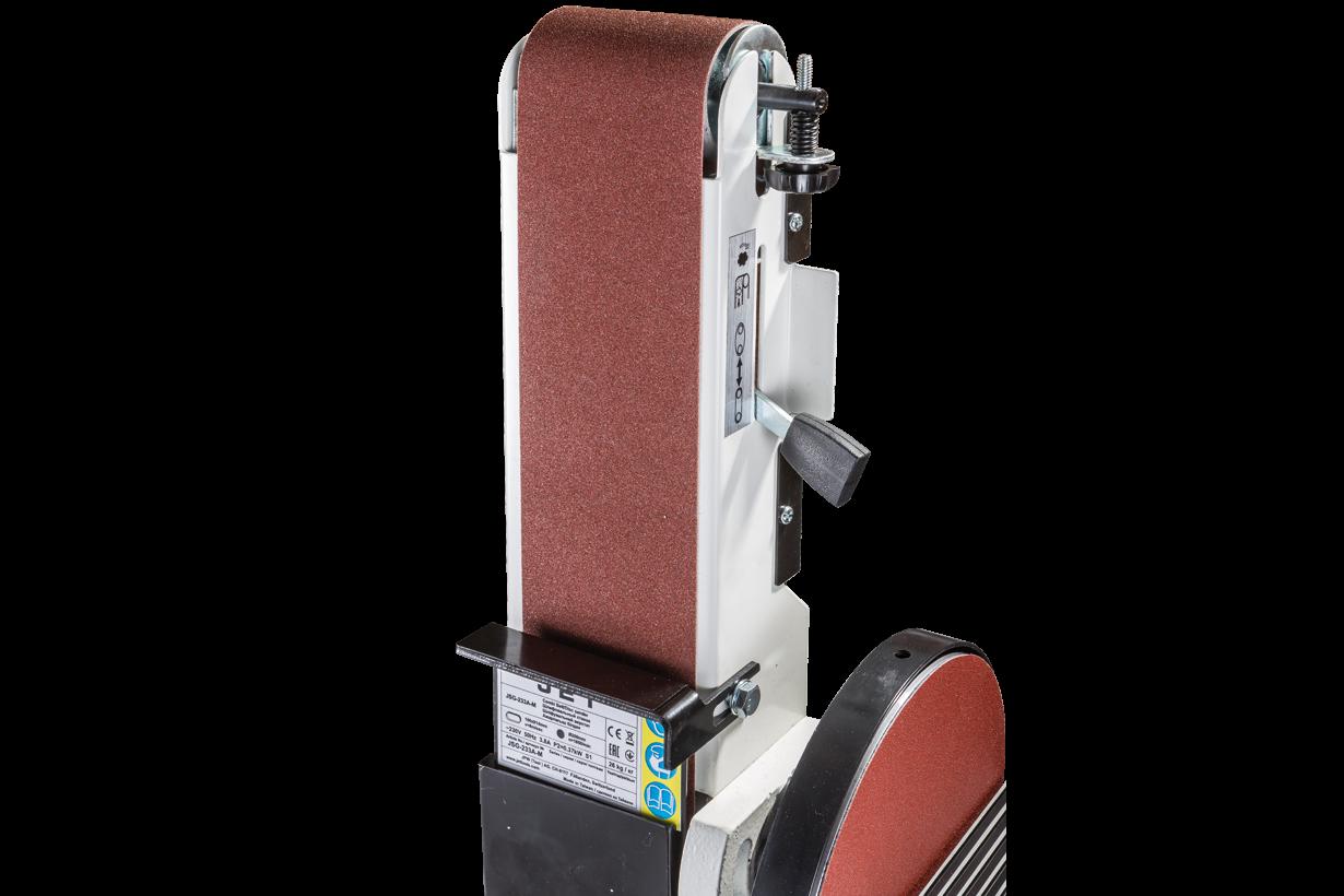 JSG-233A-M Тарілчасто-стрічковий шліфувальний верстат фото 4