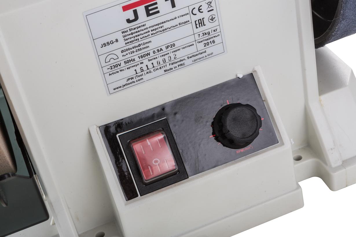 JSSG-8-M Шліфувально-полірувальний верстат фото 12